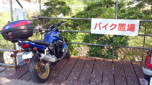DSC_2418.jpg